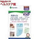 カネソン Kaneson 母乳バッグ 100ml(50枚入)