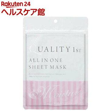 クオリティファースト オールインワンシートマスク モイストEX(7枚入)【クオリティファースト】