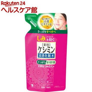 ケシミン液 さっぱりタイプ つめかえ用(140mL)【ケシミン】