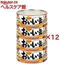 いなば おいしい缶 まぐろ ささみ入り(155g*4缶*12コセット)[キャットフード]