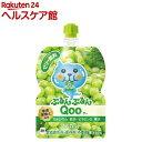 ミニッツメイド Qoo(クー) ぷるんぷるんQoo マスカット味 125g ×6本