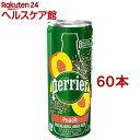 ペリエ ピーチ 無果汁・炭酸水 缶(250ml*60本セット...