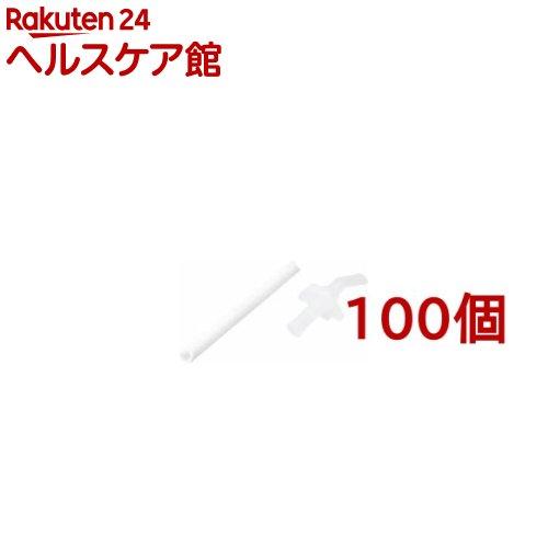 Ffh Top 100