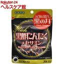 黒酢ニンニク