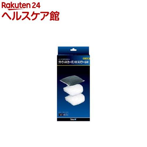 テトラ AXカーボンM/AXウールM (カーボン1袋/ウール2枚入) (AX-60/60PLus用)(1セット)【Tetra(テトラ)】