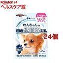 森乳 プレミアムドッグミルク 150g 犬 ミルク 関東当日便