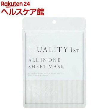 クオリティファースト オールインワンシートマスク ホワイトEX(5枚入)【クオリティファースト】