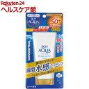 スキンアクア スーパーモイスチャーエッセンス(80g)【スキ...