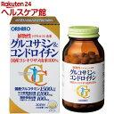 ヤクルトのグルコサミン&コラーゲン 600粒グルコサミン グルコサミン コンドロイチン サプリメント 健康食品