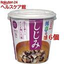 カップ料亭の味 しじみ 1食 ×6個