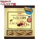 チョコレート効果 カカオ86%(210g)【m9k】【チョコ...