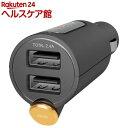 エレコム FMトランスミッター Bluetooth USB2ポート付 2.4A ...