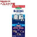 薬用加美乃素 ミネラルヘア 育毛剤(180ml)【ミネラルヘ...