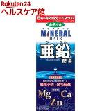 薬用加美乃素 ミネラルヘア 育毛剤(180ml)【ミネラルヘア】