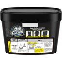 オキシクリーン ダークプロテクト 粉末タイプ(1.36kg)【オキシクリーン(OXI CLEAN)】 2