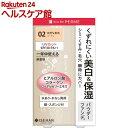 キスミー フェルム 明るさキープ パウダーファンデ 02 自然な肌色(...