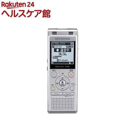 オリンパス ICレコーダー ボイストレック V-862 シルバー(1台)【ボイストレック(Voice-Trek)】