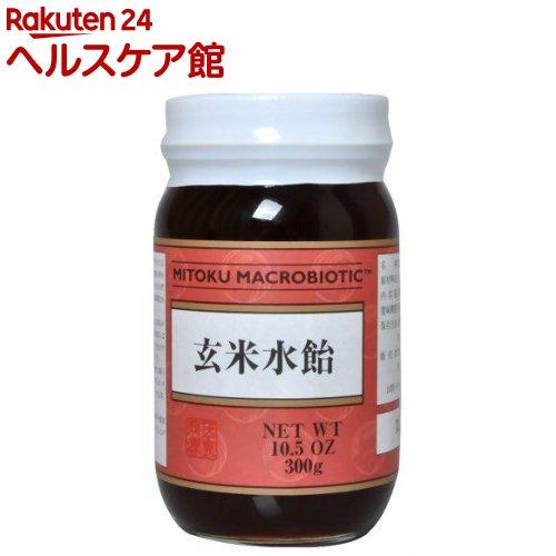 ミトク 玄米水飴(300g)【ミトク】