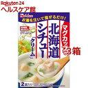 ハウス マグカップで北海道シチュー クリーム(2袋入*3箱セット) その1