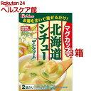ハウス マグカップで北海道シチュー コーンクリーム(2袋入*3箱セット) その1