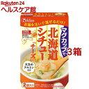 ハウス マグカップで北海道シチュー チーズ(2袋入*3箱セット)