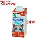 キャティーマン ネコちゃんの牛乳 シニア猫用(200ml*24コセット)【キャティーマン】 その1