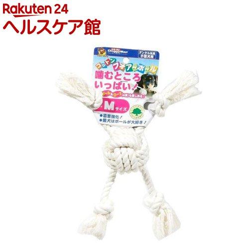 ドギーマン コットンフォアーボール(Mサイズ)【ドギーマン コットンシリーズ】
