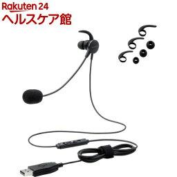 ヘッドセット 片耳 有線 イヤホン マイクアーム 付 USB 接続 テレワーク WEB会議(1個)【エレコム(ELECOM)】