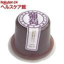 ぶどう果汁40%の大満足寒天ゼリー(95g)【風水プロジェクト】 その1