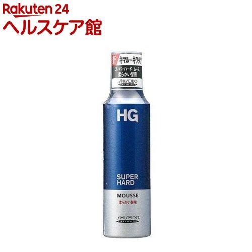 HG スーパーハードムース 柔らかい髪用a(180g)【HG(エイチジー)】
