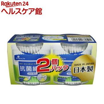 抗菌綿棒(200本入*2P)【9_k】