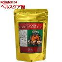 カフェインレスオーガニックインスタントコーヒー(詰替)(50g)【健友交易】