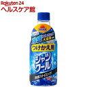 熱中対策 シャツクール 冷感ストロング 大容量 つけかえ用(