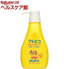 大島椿アトピコスキンケアシャンプー全身用(アトピーのシャンプー)