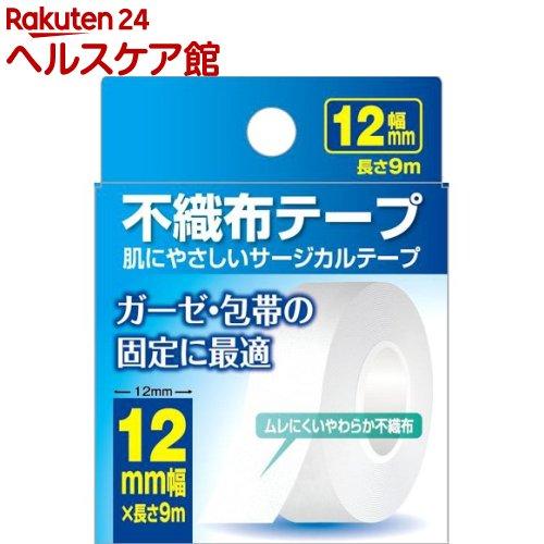 ケアフアスト不織布テープ12mm幅*9m