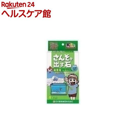 水質管理用品, その他  (8)