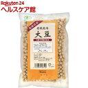 オーサワ 有機栽培大豆(北海道産)(300g)【オーサワ】