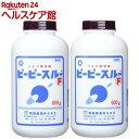 パイプ清浄剤 ピーピースルーF(600g*2コセット)【slide_e7】