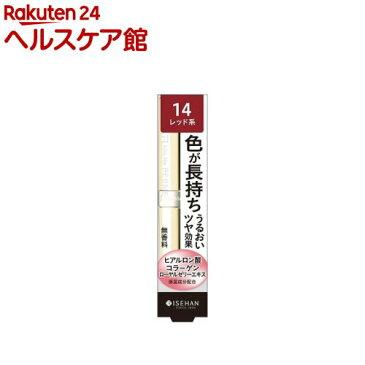 キスミー フェルム プルーフブライトルージュ 14 レッド系(3.6g)【キスミー フェルム】