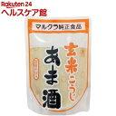 マルクラ食品 玄米あま酒(250g)【19_k】【rank】