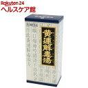 【第2類医薬品】「クラシエ」漢方 黄連解毒湯エキス顆粒(45...