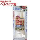 SK11 お掃除綿棒 お試しセット OM-SET3(1セット)【SK1...