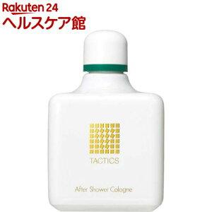 資生堂 タクティクス コロンの通販・価格比較 - 価格.com