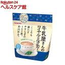 牛乳屋さんのロイヤルミルクティー 袋(260g)【牛乳屋さんシリーズ】