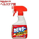 カビキラー 本体(400g)【カビキラー】