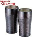 燕三 純銅タンブラー300mL 2コセット EM-9555(1セット)【燕三】