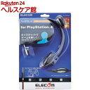 エレコム 4極ヘッドセットマイクロフォン 片耳オーバーヘッドホン 1m PS4用(1個)【エレコム(ELECOM)】