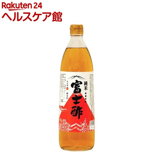 純米富士酢(900mL)【飯尾醸造 富士酢】
