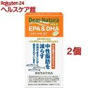 キッズチュワブル DHA バースティングオレンジフレーバー 120粒 ソフトジェル Carlson Labs(カールソンラボ)オメガ-3脂肪酸 DHA EPA 必須脂肪酸 物忘れ