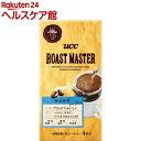 ケンコーコムで買える「UCC ローストマスター ドリップコーヒー マイルド for BLACK(4杯分【ローストマスター(ROAST MASTER】」の画像です。価格は258円になります。